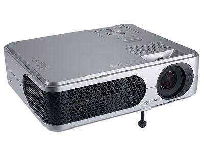 Nous avons une gamme complète de vidéoprojecteurs et d'écrans pour toutes occasions
