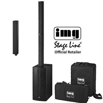 g C RAY 8 H7 - Location Système  de Son 2 x 450 w  Rms Stage Line C-RAY/8 : kit sonorisation complet