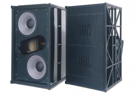 image 450x314 - Location système son JBL HLA - Prestation sonorisation -